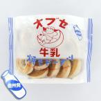 オブセ牛乳 焼きドーナツ (170g)
