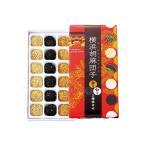 神奈川土産 横浜胡麻団子 和菓子 スイーツ 餅 ID:81920078