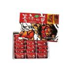 青森土産 青森の菓 りんごティラミスケーキ 洋菓子 スイーツ ケーキ ID:81910016