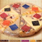 スイーツ 濃厚クラシックチーズケーキ 5種計10カット 送料無料 プレーン ミルクティー チョコマーブル マンゴー ミックスベリー 冷凍 同梱不可