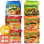 6個セット・送料無料 ヤムヤム・タイラーメン 70g×5袋入×6個 トムヤムクンラーメン