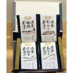 石巻金華茶漬け 4種セット(銀鮭・さんま・たらこ・あなご)