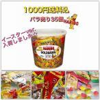 35個 コストコ COSTCO HARIBO ハリボー グミ ミニ ゴールド ベア  小分け グミ お菓子 お試し お菓子 個別包装 35袋
