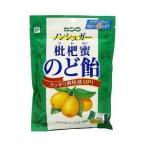 ノンシュガー枇杷蜜のど飴 (毎)