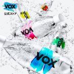 VOX 強炭酸水 500ml×24本 送料無料 世界最高レベルの炭酸充填量5.0 軟水 選べる5種類(北海道・沖縄・離島は送料別途800円)