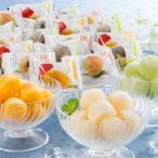 アイス お歳暮 ギフト アイスクリーム 岡山 果物屋さんのひとくちシャーベット 45個 A-OR スイーツ 洋菓子 お取り寄せ 通販 お土産 お歳暮 御歳暮