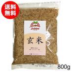 無農薬玄米 特別栽培 まっしぐら 1kg 30年度 送料無