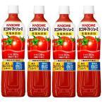 送料無料 機能性表示食品 カゴメ トマトジュース 食塩無添加  720ml×15本(1ケース)