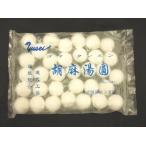 胡麻湯圓(ゴマタンエン)350g