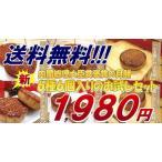 6種6個の月餅セット 送料無料 クルミ ゴマ ナツメ 栗 小豆 蓮餡