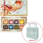 松風屋 バレンタイン 袋付 花玉ショコラ(大) 1箱
