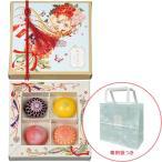 松風屋 バレンタイン 袋付 花玉ショコラ(小) 1箱