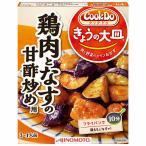 アウトレットCook Do(R)きょうの大皿(R)鶏肉となすの甘酢炒め用(合わせ調味料) 1箱(3~4人前)