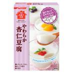 日清 お菓子百科 やわらか杏仁豆腐 60g 1箱