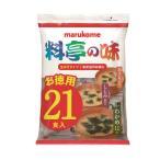インスタント 生みそ汁料亭の味 お徳用 1袋(21食入) マルコメ