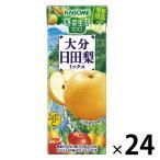 カゴメ 野菜生活100 日田梨ミックス 195ml 1箱(24本入) 野菜ジュース