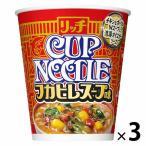 日清食品 カップヌードル リッチ フカヒレスープ味 3個