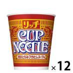 日清食品 カップヌードルリッチ 贅沢とろみフカヒレスープ味 23782 12個