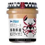 アヲハタ 塗るテリーヌ 鳥取県産紅ズワイガニ 73G 1個