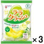 アウトレットマンナンライフ 蒟蒻畑 ララクラッシュ メロン味 特定保健用食品 1セット(8個入×3個)