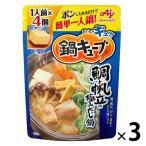 アウトレット味の素 鍋キューブ 鯛と帆立の極みだし鍋 1セット(4個入×3袋)
