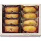 内祝い お返し 手土産 お菓子 アンリ・シャルパンティエ フィナンシェ・マドレーヌ詰合せ HFM-10N    洋菓子 焼き菓子 スイーツ 詰め合わせ ギフト 個包装