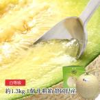 メロン ギフト クラウンメロン 1個 等級:白 1.3kg以上 化粧箱入 プレゼント