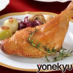 クリスマス オードブル ディナー お取り寄せグルメ 阿波尾鶏のローストチキン 骨付きもも レッグ チキン 国産鶏肉