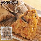 お取り寄せグルメ たっぷり 中華ちまき 国産もち米使用 竹の皮 粽 オードブル ディナー 人気 2020 ご飯のお供 おかず 食べ物 惣菜 冷凍食品