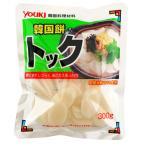 トック 国産米粉100% 韓国餅 300g