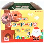 クリスマスドーナツ 90g入 (株)七尾製菓