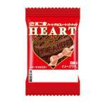 ミニハートチョコレートピーナッツ 40枚入 1個 不二家 【夏期の配送中はチョコレートが溶けますのでクール便指定でお願いいたします。】